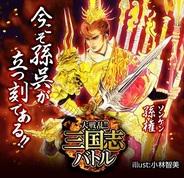 【Mobageランキング(4/20)】『大戦乱!!三国志バトル』と『アヴァロンの騎士』が上昇、『魔法法少女リリカルなのは』も続伸