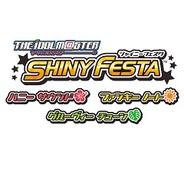 バンダイナムコゲームス、iOS版『アイドルマスターシャイニーフェスタ』の提供開始
