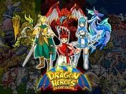 MTI、カードバトルRPG『ドラゴンヒーローズ』をGREEでリリース