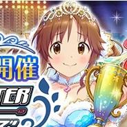 バンダイナムコゲームス、Mobage『アイドルマスター シンデレラガールズ』で第2回総選挙を開始