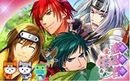 NTTソルマーレ、恋愛ゲーム『恋忍者~愛と欲望の平安乱舞~』をMobageでリリース