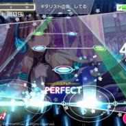 ブシロードとCraft Egg、『ガルパ』でカバー楽曲「Wakeup!」の一部プレイ動画を先行公開
