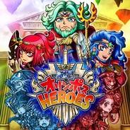 UPPER FLOOR、『激闘!!オリンポスヒーローズ』をGREEでリリース