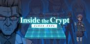 すずな、Android向け戦略ゲームアプリ『インサイド クリプト』をリリース