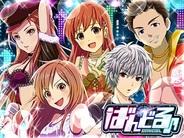 TBS、音楽バンド対決ゲーム『ばんどる♪』をMobageとGREEでリリース
