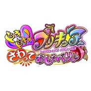 バンダイナムコゲームス、iOS向けコミュニケーションアプリ『ドキドキ!プリキュアさわっておしゃべり♪』をリリース