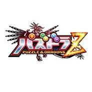 ガンホー、3DS専用タイトル『パズドラZ』のyoutube公式チャンネルを開設