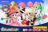 Com2uS、スマホ向けMMORG『アイモ: The World of Magic』の日本語サーバーをオープン