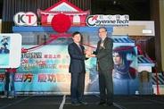 コーエーテクモゲームス、台湾・マカオ・香港で『100万人の信長の野望』『100万人の三國志 Special』『のぶニャがの野望』の提供決定