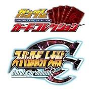 バンダイナムコゲームス、『ガンダムカードコレクション』 と『スーパーロボット大戦Card Chronicle』をmixiゲームでリリース