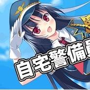 イーキューブ、新感覚バトルゲーム『King of NEET』をSP版Mobageでリリース