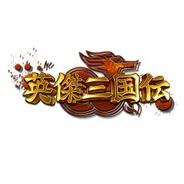 アンダムル、歴史SLG『英傑三国伝』のiOSアプリ版をリリース