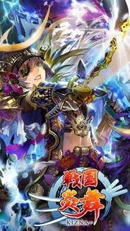 サムザップ、iOS向けリアルタイムバトルゲーム『戦国炎舞 -KIZNA-』で1カ月記念キャンペーンを開始