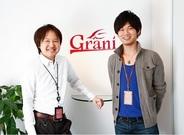 絶好調の『神獄のヴァルハラゲート』…グラニ谷氏と相川氏に聞く創業と成長戦略