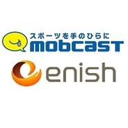 モブキャストとenish、『ぼくのレストランII スポーツ編』をmobcastで提供決定 事前登録の受付開始
