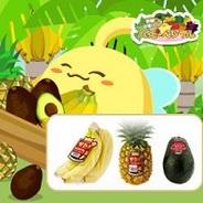 NHN Japan、『ハッピーベジフル』で果物3点セットのプレゼントキャンペーン実施