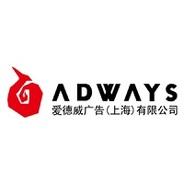 アドウェイズチャイナ、アイリッジと提携し中国でO2Oサービスの提供開始