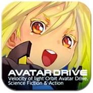 Happy Elements、iOS向けシューティングアクションRPG『光速軌道アバタードライブ』をリリース