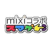 ミクシィ、スマホ向けカジュアルゲーム「mixiコラボ スマゲー」の提供開始…第1弾はグレンジ「モンパニ」と「マジカルグライダー」