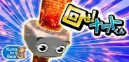 コロプラ、スワイプアクションゲーム『回せ!ナットくん』のAndroidアプリ版をリリース