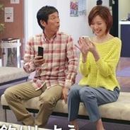 グリー、明石家さんまさん、戸田恵梨香さんが主演の『釣り★スタ』新テレビCMの放映開始