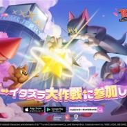 NetEase、1V4カジュアル対戦モバイルゲーム『トムとジェリー:チェイスチェイス』の日本配信を開始 4月1日から映画「トムとジェリー」とコラボも