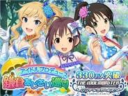 【Mobageランキング(5/31)】『アイドルマスターシンデレラガールズ』が首位獲得! 『神撃のバハムート』も好調