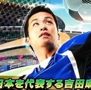 『BARCODE FOOTBALLER』や『BEST☆ELEVEN+』などサッカー系アプリが売上ランキングで上昇