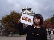 RBE Japan、『ラブスピリッツ戦国武将 Lite.ver』をFP版Mobageでリリース