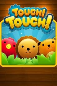LINE、絵合わせパズルゲーム『LINE タッチタッチ』の提供開始