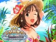 【Mobageランキング(6/15)】『アイドルマスター シンデレラガールズ』が首位奪還!