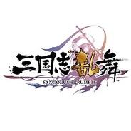 スクウェア・エニックス、iOS向け新作ゲーム『三国志乱舞』を今夏配信 ティザーサイトでPV公開