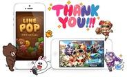 『LINE POP』と『LINE ウィンドランナー』のTVCMとキャンペーンが明日より開始