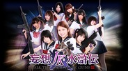 イーライオンとギャザリング、『妄想JK水滸伝』をGREEでリリース…女子高生とグラビアアイドルが登場する実写カードゲーム