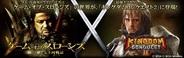 セガネットワークスの『Kingdom Conquest II』、『ゲーム・オブ・スローンズ』とコラボ