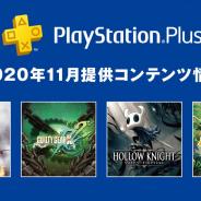 SIE、PS5向けのPS Plus内容が明らかに 『モンハンワールド』『ペルソナ5』『バイオ7』など20タイトルを追加費用なしでプレイ可能、体験の向上も