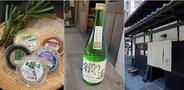 コロプラ、「コロカ」の提携店舗を3店舗追加…千葉、東京、京都から