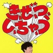 KONAMI、『jubeat plus』で堂島孝平さんとのコラボパックを配信