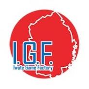 Iwate Game Factory、「特濃!ゲーム開発塾」の講師陣を発表…CC2の松山氏やグリーの藤本氏ら一流クリエイターが参加