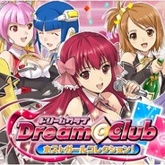 D3P、『ドリームクラブ ホストガールコレクション!』をAndriod版GREEでリリース