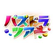 ガンホー、オフラインイベント「パズドラツアー in イオンモール」を7月20日より開催