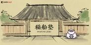 comcept、「稲船塾」の第七期塾生の募集開始 大阪で開講、稲船氏がゲーム作りを指南