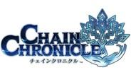セガネットワークス、今夏配信予定の『チェインクロニクル』のプロモムービーを公開