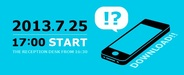 D2CR、『リワード広告以外で!効果的なアプリプロモーション手法のご紹介!』を開催