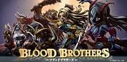 DeNA、『Blood Brothers』でスペシャルダンジョンイベントを開催 全世界1500万DLキャンペーンも