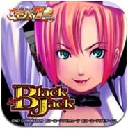 バタフライ、iOS版『モバ 7』で、パチスロ『スーパーブラックジャック』のシミュレータアプリを配信