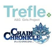 セガネットワークスの『チェインクロニクル』がアニソンガールズユニット「トレフル」とコラボ