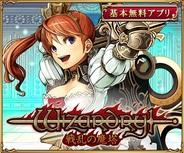 バンダイナムコゲームス、『ウィザードリィ~戦乱の魔塔~』のAndroidアプリ版をリリース