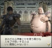 コーエーテクモゲームス、『100 万人の北斗無双』をSP版Mobageでリリース