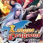 ゲームポット、iOS向けリアルタイムバトルゲーム『リーグ オブ ドラグーン』の事前登録の受付開始